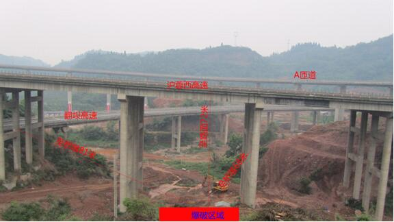 Hubei high - speed blasting operations of the most complex bridge exchange